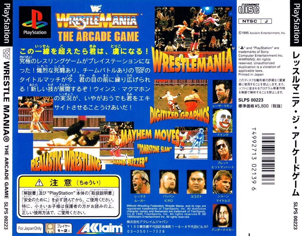 Wwf Wrestlemania The Arcade Game Psx Cover