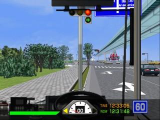 Tokyo Bus Guide 2 - SLPM-65982.iso ss6