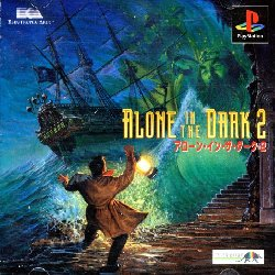 Alone In The Dark 2 Ntsc J
