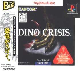 DINO CRISIS [PLAYSTATION THE BEST] - (NTSC-J)