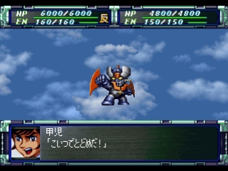SUPER ROBOT WARS F FINAL - (NTSC-J)