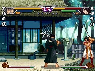 Samurai Deeper Kyo Limited Edition Ntsc J