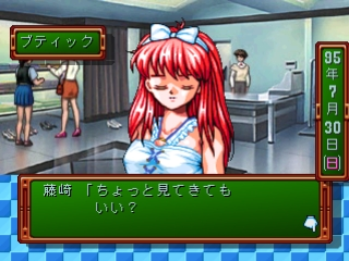 Tokimeki Memorial Forever With You Ntsc J