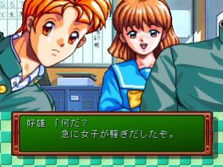 tokimeki memorial girls side 4th heart