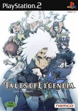 TALES OF LEGENDIA - (NTSC-J)